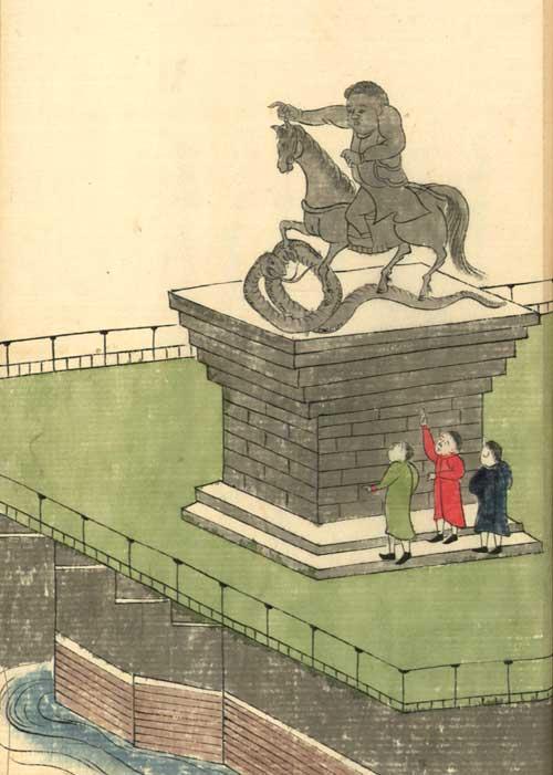 Из японского описания России XVIII в.