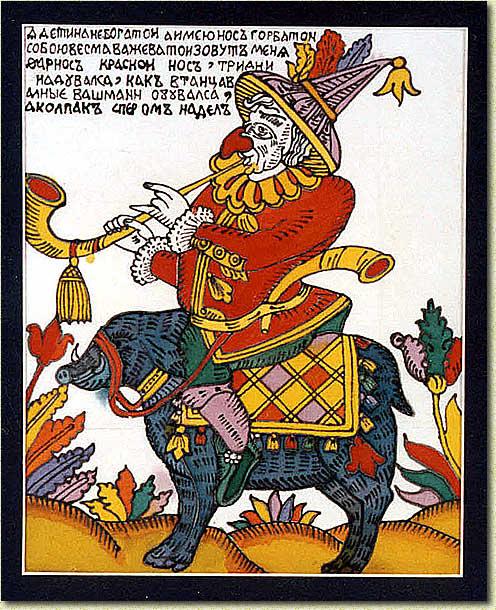 Шут Фарнос верхом на свинье. 18 век.