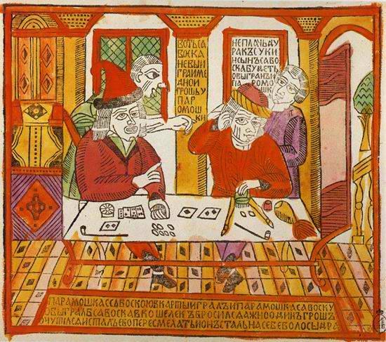 Парамошка с Савушкой в карты играл. Лубок 1760-е.