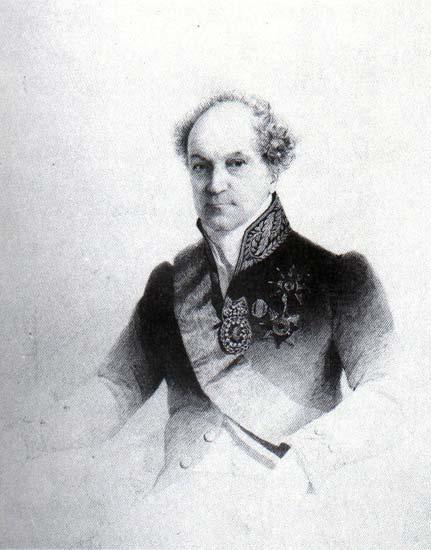 А.Н.Голицын, министр духовных дел и народного просвещения в 1816-1824 гг.