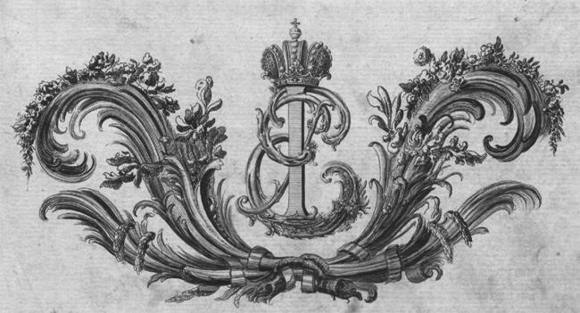 Описание коронации Елизаветы Петровны